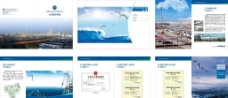 天然气画册图片