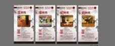 武道培训展板图片