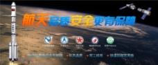 高科技行业淘宝宝贝促销海报PSD模板下载