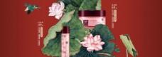 绿色淘宝复古化妆品广告图图片