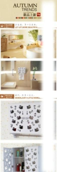 壁柜家具淘宝详情页设计图片