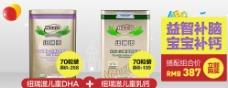 淘宝广告活动banner设计图片