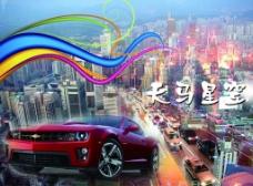 淘宝炫彩海报