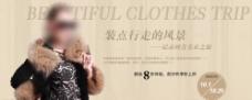 淘宝女装全屏促销海报图片