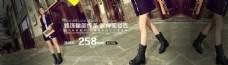 淘宝街拍女鞋海报