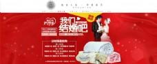 淘宝婚礼服装促销海报