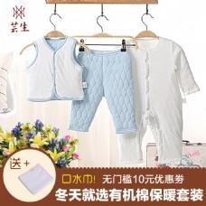 婴儿衣主图