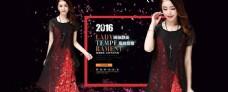 2016淘宝优雅女装连衣裙海报