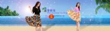 夏季女装连衣裙促销海报