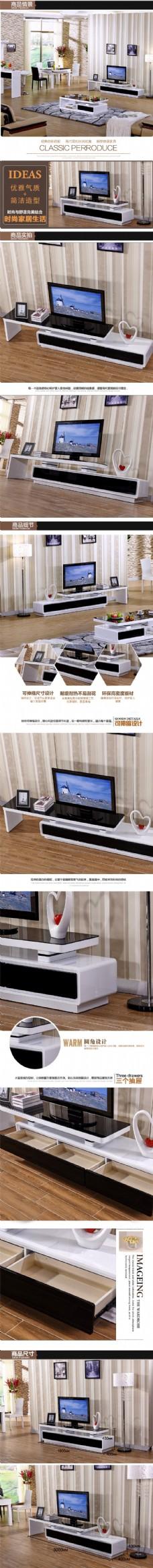 简约可伸缩电视柜亮光烤漆储物电视柜