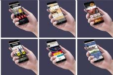 几款手机端
