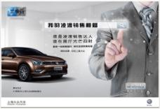 商务科技汽车海报