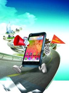 手机促销海报马路背景