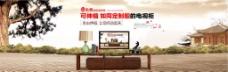 欧式客厅实木电视柜海报