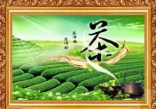 茶字像框图片