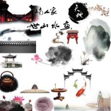 水墨画中国风素材下载