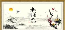 水墨山水中堂画图片