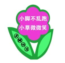 花朵提示牌圖片