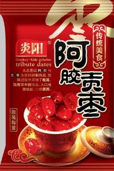 传统美食 阿胶贡枣图片