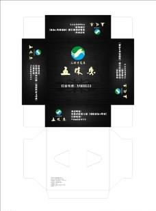 鱼餐厅纸巾盒图片