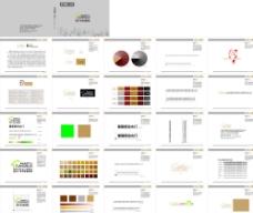国际朗诺木门 视觉形象系统VI图片
