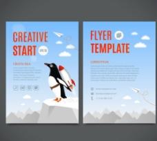 企业画册设计图片