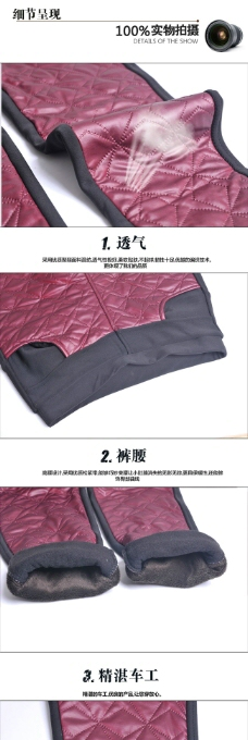 棉裤细节展示模板设计psd