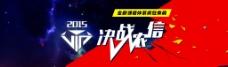 大图banner