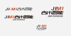 智能家居 logo圖片