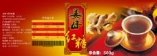 姜母红糖     banner  糖