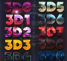 10款金属磨砂和网状3D艺术字PS样式