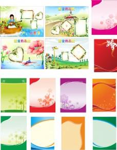 六一儿童节相册排版 展板背景图