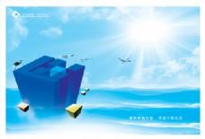 纱窗企业品牌宣传画册PSD 蓝天白云