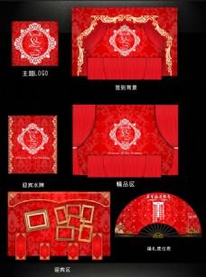 红色中国风