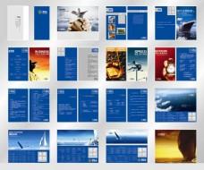 企业加盟手册矢量素材