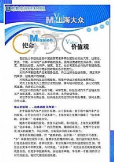 企业展板 企业板报 分层PSD_04
