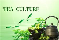 茶叶茶道茶文化茶广告海报