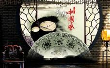 中国风 广告图片