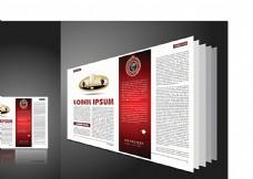 公司企业宣传册模板