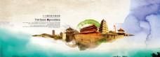 中国风国庆盛典宣传海报psd分层素材