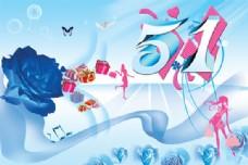 蓝色劳动节海报设计PSD