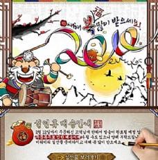 韩国风格海报模板 分层PSD_183