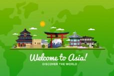绿色背景中国旅游海报旅行矢量素材