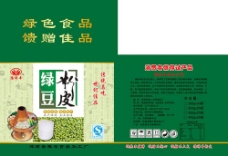 绿豆粉皮传统食品包装设计psd素材