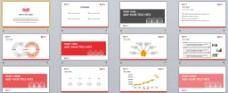 欧美简约工作计划展示PPT模板