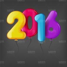 2016年新年字体