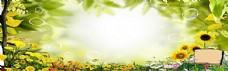 绿色唯美风景淘宝海报背景