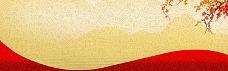 童子过年banner背景图