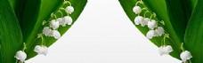 绿色简约淘宝海报