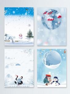 二十四节气蓝色插画风大雪海报背景